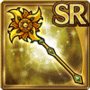 Gear-Sun Staff Icon