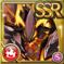 Gear-Surtr Icon