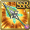 Gear-Grizzly Spear Icon