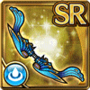 Gear-Blue Swan Icon