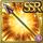 Gear-Kyoko's Lance Icon