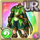 Gear-Neverworld Outfit Icon