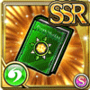 Gear-Hermes- Jade Tome Icon