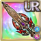 Gear-Sword of the Chevalier Icon