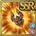 Gear-Empress Relic Icon