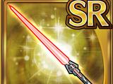 Weapon Encyclopedia/SR