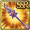 Gear-Berdedel- Devil Lance Icon