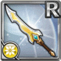 Gear-Falcata Icon