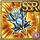 Gear-Master Relic Icon