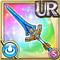 Gear-Sapphire Defender Icon