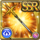 Gear-Jewel Star Staff Icon