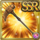 Gear-The Warhammer Gideon Icon