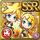 Gear-Tiny Rin & Len Icon