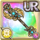 Gear-Rod of Lux Icon