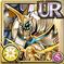 Gear-Bel Marduk Icon