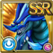 Gear-Silver Dragon Avsaris Icon