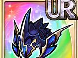 Divine Dragoon Helm (Gear)