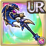 Gear-Divine Dragoon Staff Icon