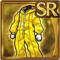 Gear-Hazmat Suit Icon