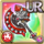 Gear-Cherufe Bardiche Icon