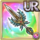 Gear-Sword of Brynhildr Icon