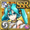 Gear-Crystal Miku Icon