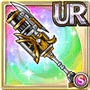 Gear-Revolving Lance II Icon