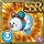 Gear-Snazzy Snowman Pistol Icon