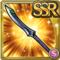 Gear--S- Double-Edged Halberd Icon