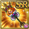 Gear-Halloween Lance Icon