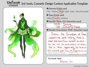 Cosmetic Design Contest-SSR - Sakura UR - -SKSR- Theta Entry
