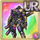 Gear-Ohran- Jounin Garb Icon