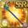 Gear-Staff of the Sun God Icon