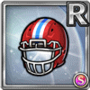 Gear-Football Helmet Icon