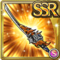 Gear-Karmic Devil Blade Icon
