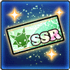 File:Item-SSR Monster Gear Ticket 002 Icon.png