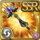 Gear-Black Wing Staff Icon