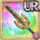 Gear-Twilight Blade Icon