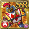 Gear--Menial- Soldier of Hearts Icon