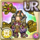 Gear-Lotus Prince Garb Icon