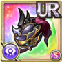 Gear-Aizen's Heavy Helm Icon