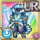 Gear-Niflheim Armor Icon