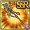 Gear-Wei General Scimitar Icon