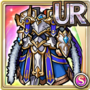 Gear-Armor of Ajero Icon