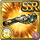 Gear-Lustrous Rifle Icon