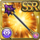 Gear-Night Harvest Staff Icon