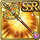 Gear-Ape King Staff Icon