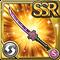 Gear-Cherry Blossom Sword Icon