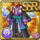 Gear-Exorcism Robes Icon