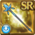 Gear-Blizzard Spear Icon